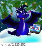 Купить «Синий дракон символ Нового 2012 года по восточному календарю», иллюстрация № 2825252 (c) Сергей Гавриличев / Фотобанк Лори