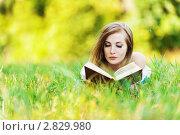 Купить «Девушка лежит в парке с книгой», фото № 2829980, снято 16 августа 2011 г. (c) BestPhotoStudio / Фотобанк Лори