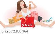 Купить «Девушка, сидящая с покупками», иллюстрация № 2830964 (c) Антон Гриднев / Фотобанк Лори