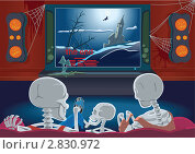 Купить «Семья скелетов смотрит кино в домашнем кинотеатре», иллюстрация № 2830972 (c) Антон Гриднев / Фотобанк Лори