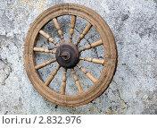 Купить «Старинное прядильное колесо», фото № 2832976, снято 25 сентября 2011 г. (c) Victor Spacewalker / Фотобанк Лори