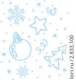 Купить «Новогодняя бесшовная текстура», иллюстрация № 2833100 (c) Ирина Балина / Фотобанк Лори