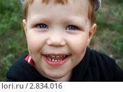 Счастливый мальчик. Стоковое фото, фотограф линара ковальчук / Фотобанк Лори