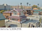 Купить «130-й квартал, Иркутская слобода», фото № 2834916, снято 24 сентября 2011 г. (c) Юлия Батурина / Фотобанк Лори