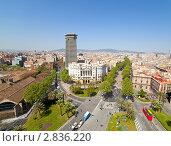 Купить «Улица Рамбла. Барселона, Испания», фото № 2836220, снято 12 апреля 2011 г. (c) Яков Филимонов / Фотобанк Лори