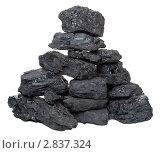 Уголь. Стоковое фото, фотограф Дмитрий Сечин / Фотобанк Лори