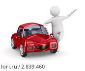 Купить «Человек с автомобилем на белом фоне», иллюстрация № 2839460 (c) Ильин Сергей / Фотобанк Лори