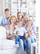 Купить «Семья из трех поколений», фото № 2839948, снято 4 июня 2011 г. (c) Raev Denis / Фотобанк Лори