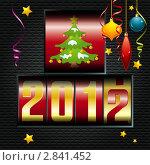 Купить «Календарь на 2012 год», иллюстрация № 2841452 (c) Алексей Тельнов / Фотобанк Лори