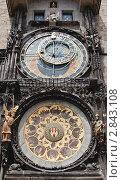 Купить «Астрономические часы», фото № 2843108, снято 19 июля 2010 г. (c) Руслан Якубов / Фотобанк Лори