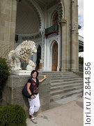 Купить «Крым, парк Воронцрвского дворца», эксклюзивное фото № 2844856, снято 10 сентября 2011 г. (c) Дмитрий Неумоин / Фотобанк Лори