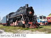 Купить «Кругобайкальская железная дорога. КБЖД», фото № 2849152, снято 10 августа 2008 г. (c) Михаил Иванов / Фотобанк Лори