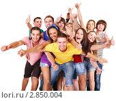 Купить «Группа молодых людей на белом фоне», фото № 2850004, снято 23 июля 2011 г. (c) Gennadiy Poznyakov / Фотобанк Лори