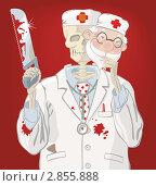 Купить «Скелет в одежде врача с пилой и маской доктора в руке», иллюстрация № 2855888 (c) Антон Гриднев / Фотобанк Лори