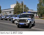 Купить «Полицейские автомобили», эксклюзивное фото № 2857332, снято 15 сентября 2011 г. (c) Free Wind / Фотобанк Лори