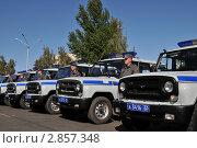 Купить «Полицейские автомобили на гарнизонном разводе», эксклюзивное фото № 2857348, снято 15 сентября 2011 г. (c) Free Wind / Фотобанк Лори