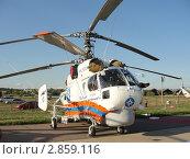 Вертолет Ка32A11BC многоцелевого назначения на МАКС 2011. Редакционное фото, фотограф Сизов Евгений / Фотобанк Лори