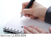 Купить «Девушка пишет в записной книжке», фото № 2859604, снято 17 сентября 2011 г. (c) Алексей Сергеев / Фотобанк Лори