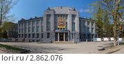 Купить «Новосибирский государственный художественный музей», эксклюзивное фото № 2862076, снято 1 мая 2011 г. (c) Ирина Грищенко / Фотобанк Лори