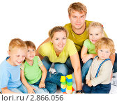 Купить «Счастливая большая семья», фото № 2866056, снято 2 октября 2011 г. (c) Типляшина Евгения / Фотобанк Лори