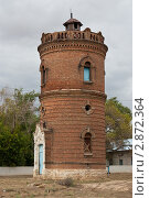 Старинная водонапорная башня в поселке Эльтон Волгоградской области. Стоковое фото, фотограф Маргарита Волгина / Фотобанк Лори