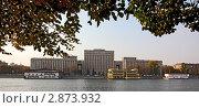 Купить «Министерство обороны Российской Федерации в Москве», эксклюзивное фото № 2873932, снято 8 октября 2011 г. (c) Виктор Тараканов / Фотобанк Лори