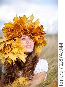 Купить «Портрет красивой девушки в венке из желтых кленовых листьев», фото № 2874944, снято 15 октября 2011 г. (c) Яна Сыркина / Фотобанк Лори