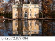 Купить «Павильон», фото № 2877084, снято 15 октября 2011 г. (c) Олег Трушечкин / Фотобанк Лори