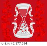 Рождественская композиция с песочными часами, новогодней елкой, шарами и подарками. Стоковая иллюстрация, иллюстратор Виктория Барашева / Фотобанк Лори