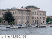 Купить «Стокгольм. Здание национального музея.», фото № 2880168, снято 3 августа 2010 г. (c) Ирина Крамарская / Фотобанк Лори