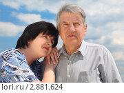 Купить «Пожилой мужчина со своей взрослой дочерью на природе», фото № 2881624, снято 19 июня 2010 г. (c) Losevsky Pavel / Фотобанк Лори