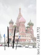 Купить «Парковка возле собора Василия Блаженного в Москве в зимнее время во время снегопада», фото № 2881772, снято 22 февраля 2010 г. (c) Losevsky Pavel / Фотобанк Лори