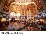 Купить «Интерьер храма Христа Спасителя», фото № 2882780, снято 1 марта 2010 г. (c) Losevsky Pavel / Фотобанк Лори