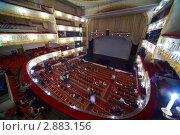 Купить «Московский театр оперетты», фото № 2883156, снято 7 марта 2010 г. (c) Losevsky Pavel / Фотобанк Лори