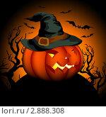Купить «Хэллоуин», иллюстрация № 2888308 (c) Aqua / Фотобанк Лори