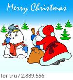 Купить «Санта-Клаус дарит морковку снеговику», иллюстрация № 2889556 (c) Фотограф / Фотобанк Лори