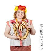 Купить «Женщина в этническом головном уборе со связкой баранок на груди», фото № 2900488, снято 15 октября 2011 г. (c) Яков Филимонов / Фотобанк Лори