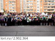 Купить «1 сентября. Линейка», фото № 2902364, снято 1 сентября 2011 г. (c) Matwey / Фотобанк Лори