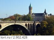 Люксембург (2011 год). Стоковое фото, фотограф Василий Шульга / Фотобанк Лори