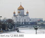 Храм Христа Спасителя зимой (2010 год). Стоковое фото, фотограф Юрий Ческидов / Фотобанк Лори