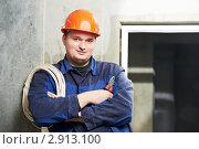 Купить «Портрет улыбающего ся электрика в рабочей одежде», фото № 2913100, снято 18 мая 2019 г. (c) Дмитрий Калиновский / Фотобанк Лори