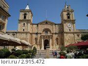 Мальта. Собор святого Иоанна в Валлетте. (2011 год). Стоковое фото, фотограф Александр Карябин / Фотобанк Лори