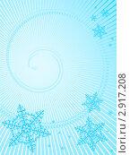 Голубой фон со снежинками. Стоковая иллюстрация, иллюстратор Сергей Павлов / Фотобанк Лори