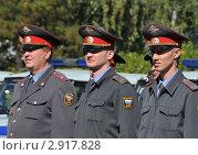 Купить «Офицеры полиции», эксклюзивное фото № 2917828, снято 15 сентября 2011 г. (c) Free Wind / Фотобанк Лори