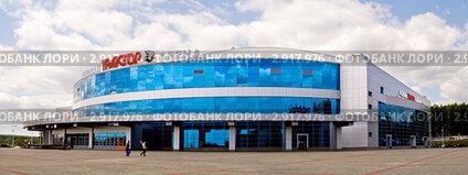 """Ледовый дворец """"Трактор"""" в Челябинске"""