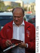 Зюганов Геннадий Андреевич (2011 год). Редакционное фото, фотограф Энди / Фотобанк Лори