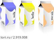 Коробки с молочными продуктами, рисунок. Стоковая иллюстрация, иллюстратор Leonid Dorfman / Фотобанк Лори