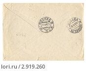 Старый конверт. Стоковое фото, фотограф Алексей Кузнецов / Фотобанк Лори