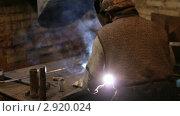Купить «Сварщик за работой», видеоролик № 2920024, снято 1 ноября 2011 г. (c) Михаил Коханчиков / Фотобанк Лори