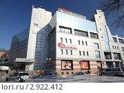 Игнат (2011 год). Редакционное фото, фотограф Артём Скороделов / Фотобанк Лори